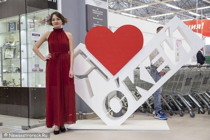 В Сестрорецке открылся новый супермаркет «О'КЕЙ»