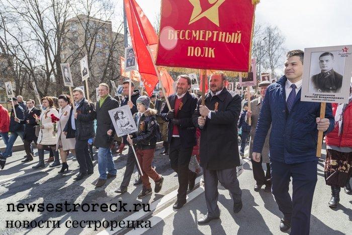 Сестрорецк отпраздновал День Победы 2017