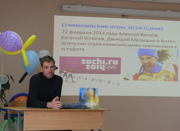 В 324-й школе состоялась встреча с олимпийским чемпионом Дмитрием Малышко