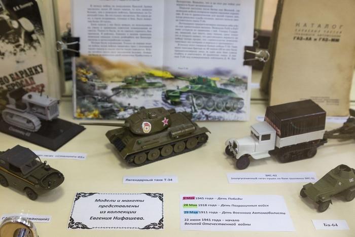 Историко-патриотическая выставка