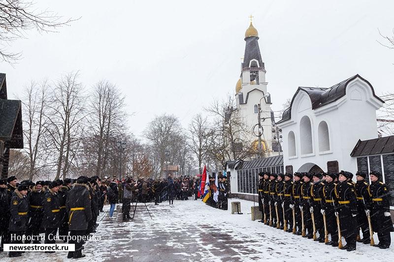 В Сестрорецке отметили День моряка-подводника 2018