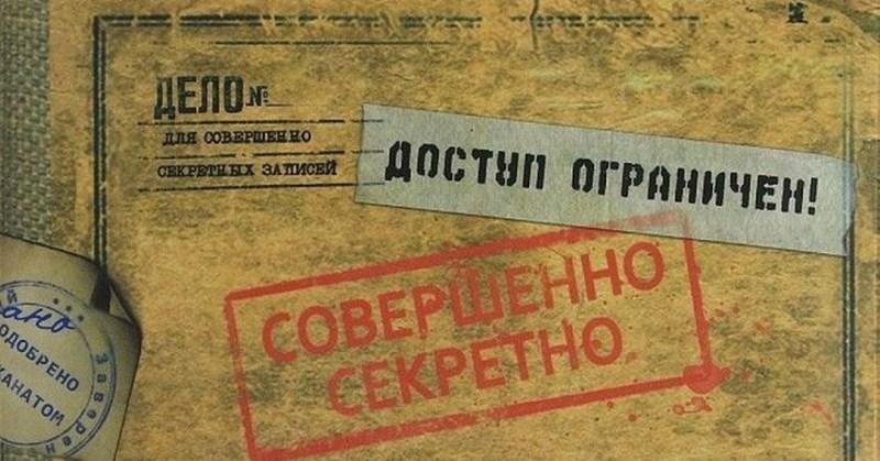 В открытом доступе появились рассекреченные документы о пригородах Петербурга